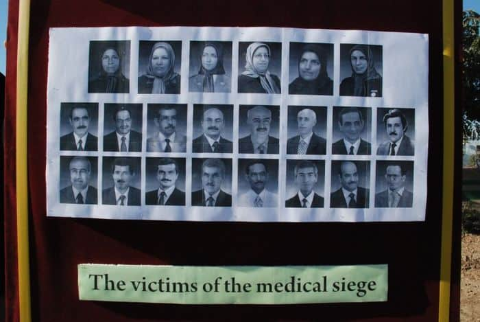 22 people died in the Iraqi imposed medical siege