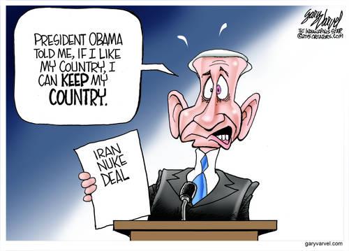 Editorial Cartoons by Gary Varvel - gv2015150305dAPC - 05 March 2015