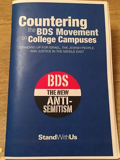 BDS Conference announcement