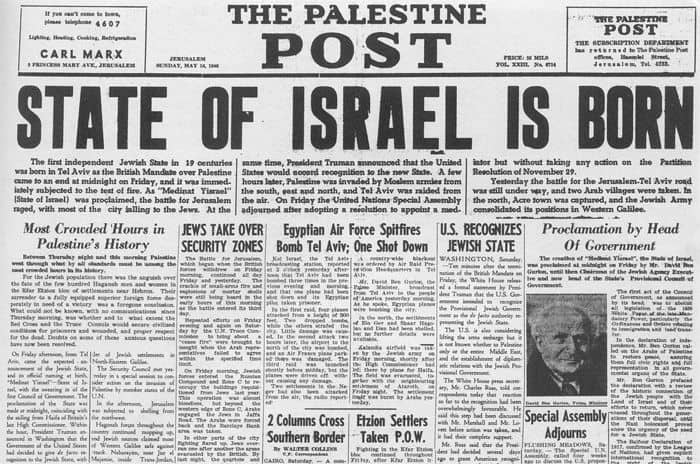 Declaration of Independence in the Palestine Post newspaper