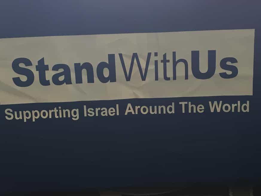 SWU banner