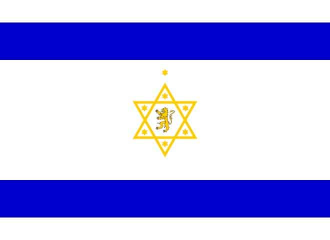 The flag of the First Zionist Congress