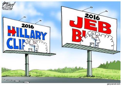 Editorial Cartoons by Gary Varvel - gv2015150616dAPC - 16 June 2015