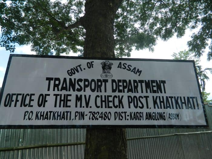 Assam Government Transport Department sign , Khatkati