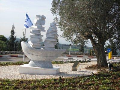 legacy sculpture
