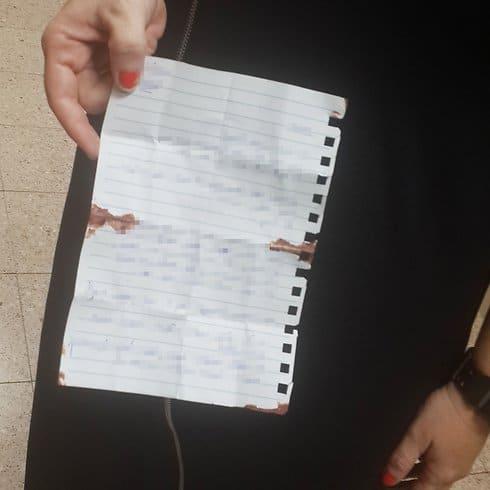 Bloodstained letter written by Lieutenant Colonel Siman Tov