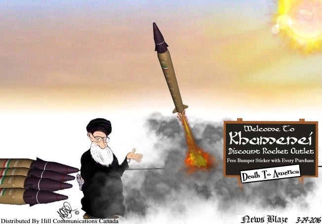 Iran ballistic missile tests. Hill Communications Canada © Michael Pohrer 3-29-2016