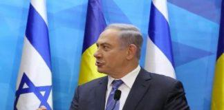 Benjamin Netanyahu speaking.