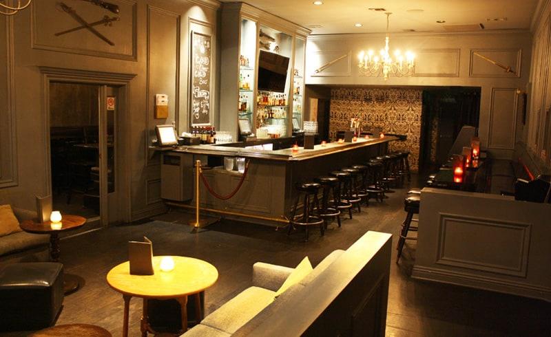 arsenal front bar.
