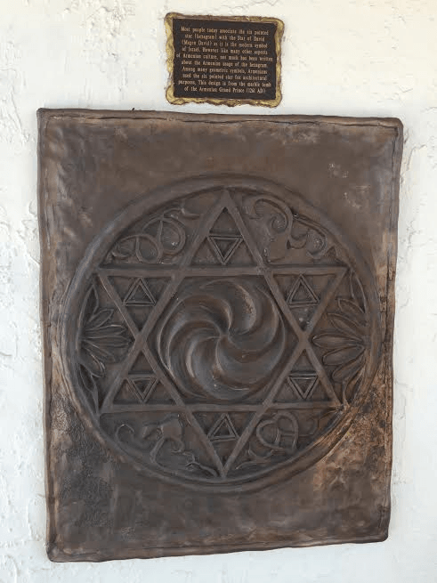 Star of David on the tomb of Armenia Grand Prince of 1261AD