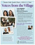 Voices from the Village invitation