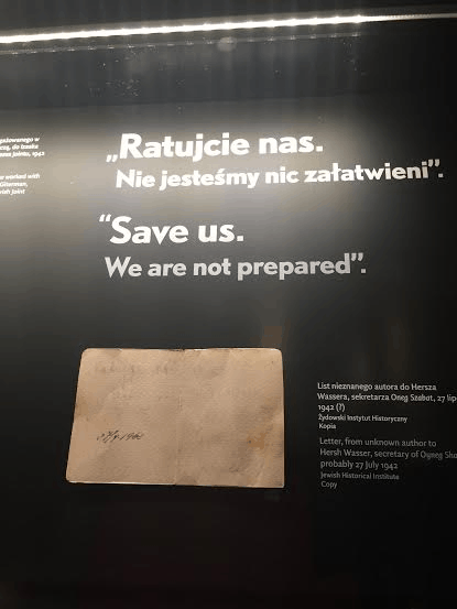 Polin Museum - a note from a person at Umschlagplatz.