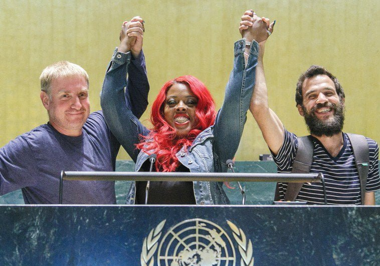 IDO HAAR (left), Princess Shaw and Kutiman[R] attend a special screening of 'Princess Shaw' at the UN headquarters in New York. (photo credit: VICTOR MANUEL RODRÍGUEZ UROSA).