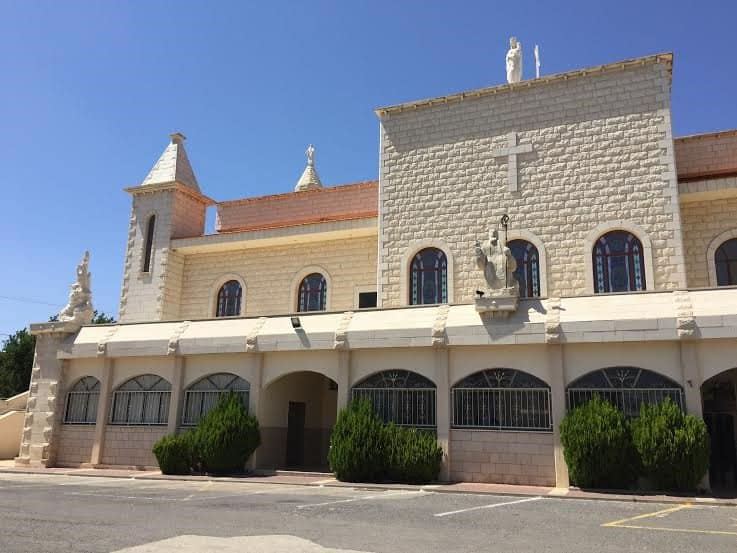Aramaic-Maronite - GISH church.