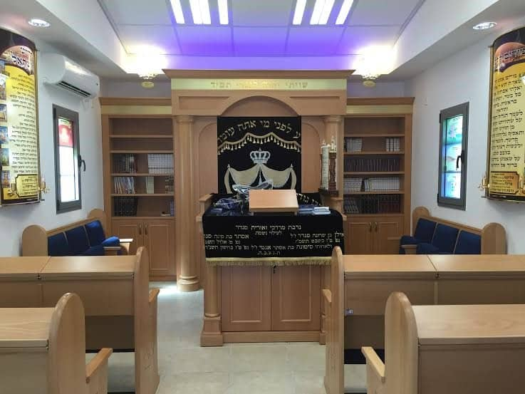 The inside of the synagogue at the Haifa fire fighters' command station