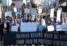Iranian regime must be evicted from Iraq.