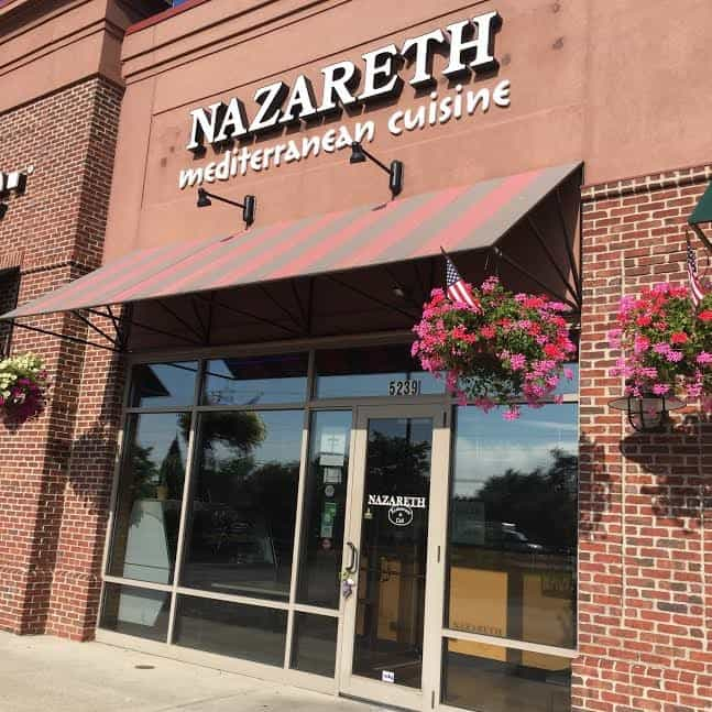 Nazareth Restaurant in Columbus Ohio