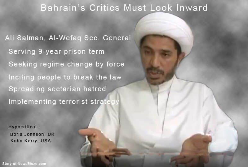 bahrain critics must look inward.