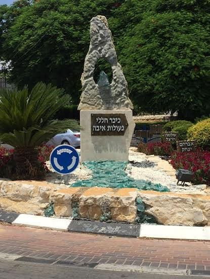 Sderot-roundabout memorial for the fallen in terror.
