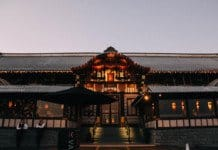 Yamashiro outside.