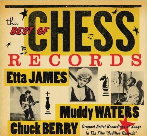 chess records retro rerelease.