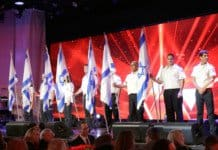 The flag of Israel held by the visiting medics-photo by FMDA PR West End Strategy Team.