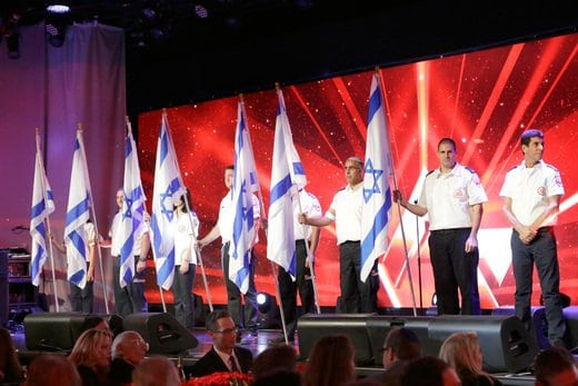 The flag of Israel by the visiting medics-photo by FMDA PR West End Strategy Team
