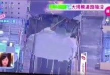 Fukuoka sinkhole.
