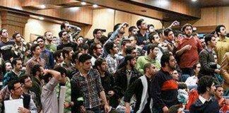iran students day.