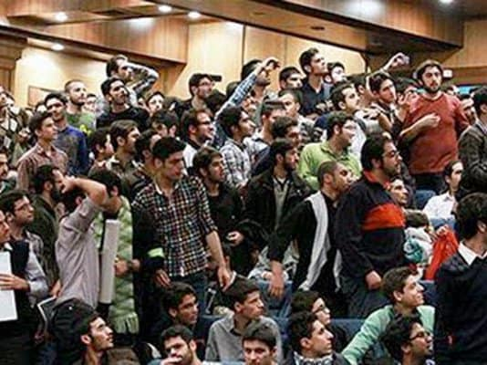 iran students day.