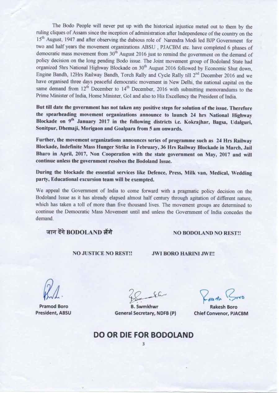 highway blockade press release part 3