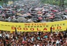rally for a separate bodoland state.