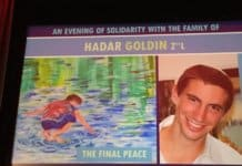 Lt. Hadar Goldin and his art.