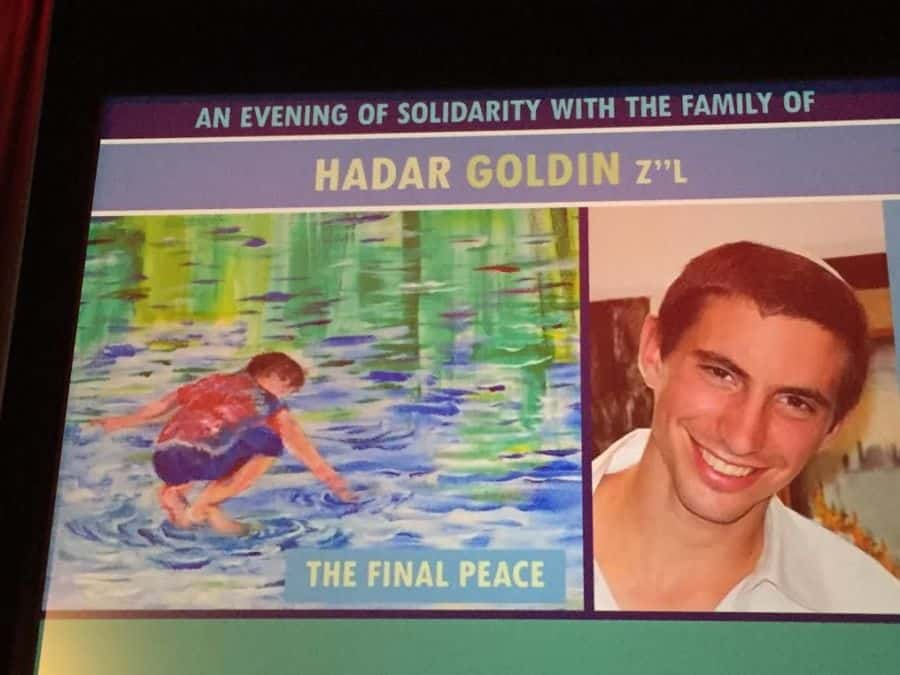 Lt. Hadar Goldin and his art