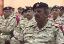 bahrain military.