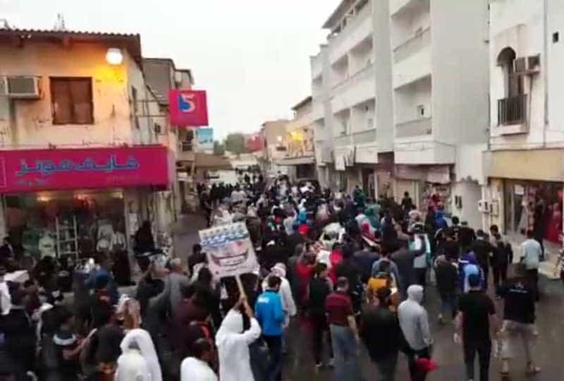 bahrain shia protest.
