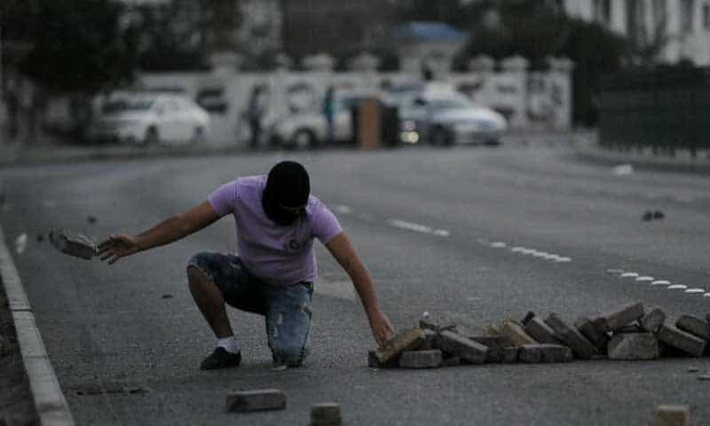 bahrain roadblock upsets bahrain opposition constituency.