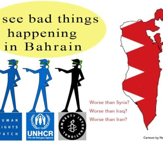 defaming bahrain.