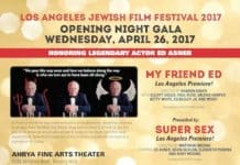 Los Angeles Jewish Film Festival (LAJFF) #12.