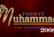 Profit Muhammad logo.