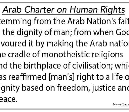 arab human rights charter.