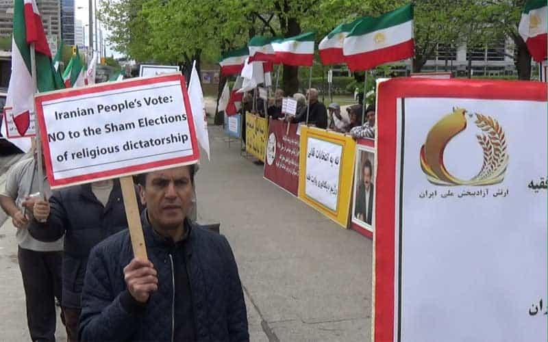 Canada - protesting the sham Iran election.