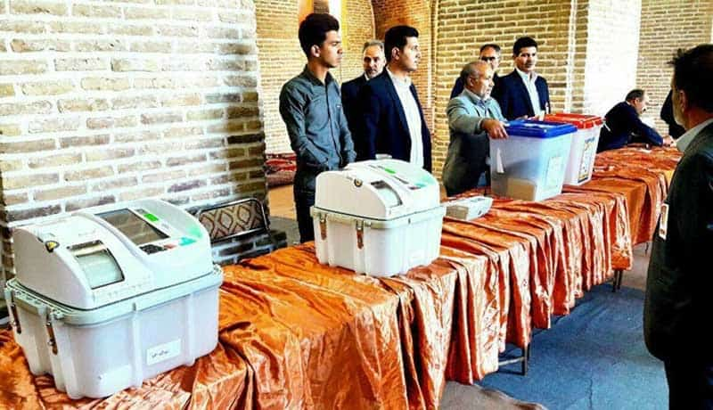 Iran polling place.