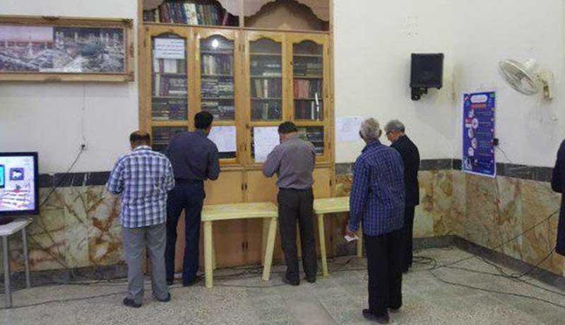 Iran sham election.