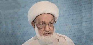Shia cleric Isa Qassim.