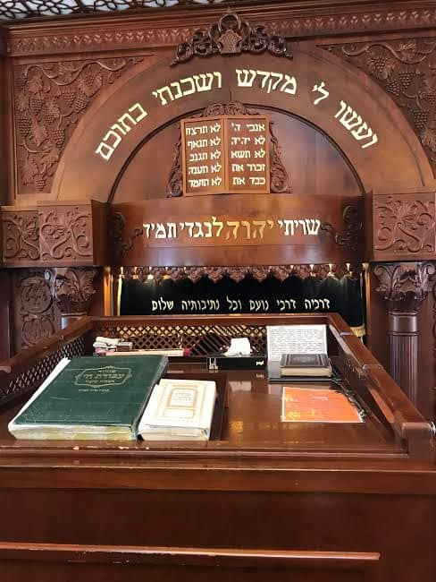 Mountain Jews synagogue Holy Ark.
