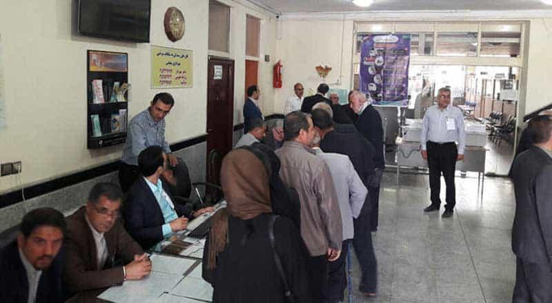 Iran polling place.