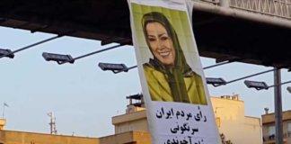 rajavi poster in tehran iran.