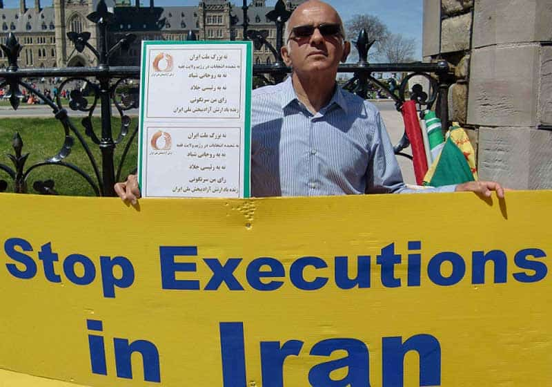 stop iran executions protest in Canada.