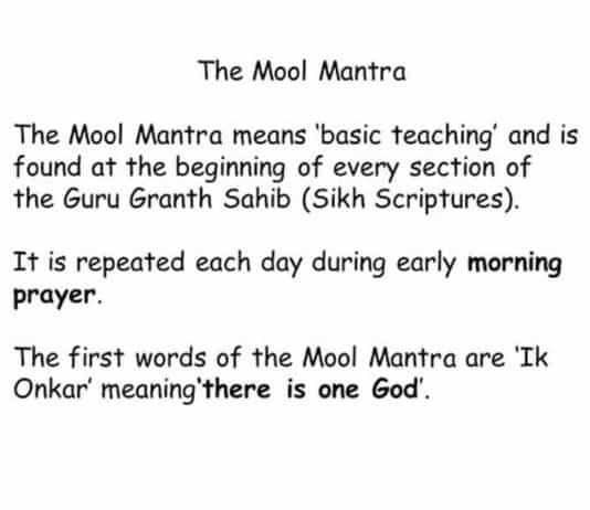 The Mool Mantra.